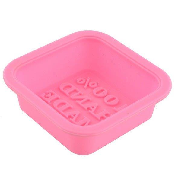 【夜市王】小皂模 矽膠肥皂模具1個15元