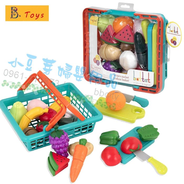 B.Toys 切菜小快手 §小豆芽§ B.Toys 切菜小快手