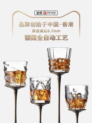 金牌特賣匯-威士忌酒杯家用水晶玻璃烈酒杯子創意加厚啤酒杯洋酒杯6只套裝
