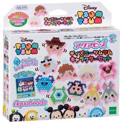 【HAHA小站】麗嬰 EPOCH TSUM TSUM 補充包 AQ-276 DIY 玩具 生日 禮物 EP31010