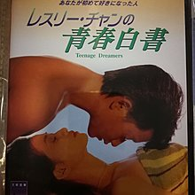 張國榮檸檬可樂日本版DVD
