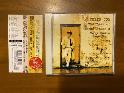 Bryan Ferry and roxy Music Tokyo Joe 日本版附側標