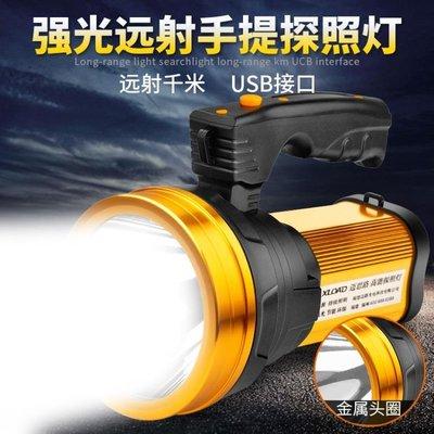 手電筒強光可充電超亮多功能特種兵5000打獵 氙氣1000w手提探照燈-最右角落Al
