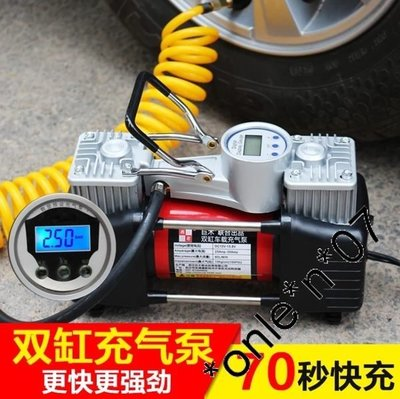 車載點煙器充氣泵雙缸12V大功率便攜式汽車打氣泵輪胎電動打氣筒預設胎壓送電瓶夾