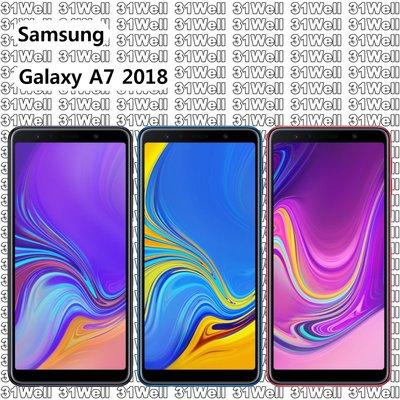 《31Well》 Samsung Ga...