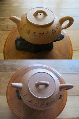 【藏拙】陳曼生刻白泥紫砂壺(壺口有微許老殘)-老件