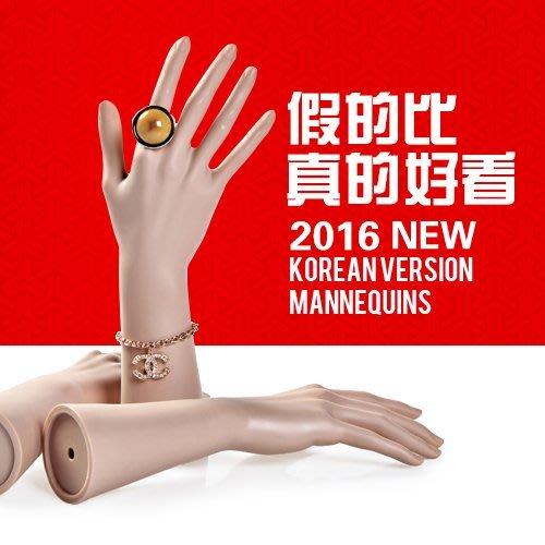 【奇滿來】手模型 模特兒手 仿真手 假手 手勢架 飾品架 精品架 手鍊珠寶首飾架 美甲刺青圖樣展示手 AWAL