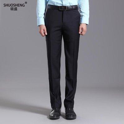 職業正裝修身韓版男士上班黑色西褲男裝商務工作褲西服免燙長褲子