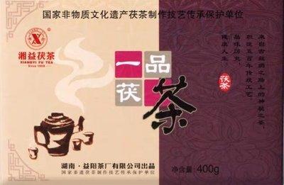 [震宇普洱茶 2.0]  特價  湖南黑茶 湘益 2019 400g 一品茯茶 高端茯磚