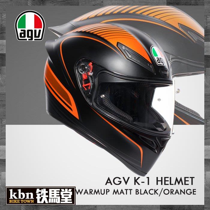 ☆KBN☆鐵馬堂 義大利 AGV K1 WARMUP 亞版 全罩 安全帽 46 羅西 K3 消光 黑橘