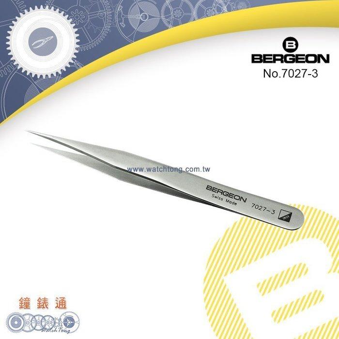 【鐘錶通】B7027-3《瑞士BERGEON》高級不鏽鋼夾Inox超硬鋼質夾子/帶磁性├鑷子夾子/鐘錶維修/DIY工具┤