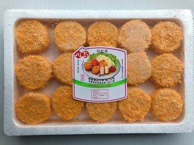【逸嵐】-干貝酥/30入/滿1800免運/干貝風味酥/干貝/酥炸干貝/炸干貝/辦桌/喜宴/炸類/家庭聚餐/冷凍食品