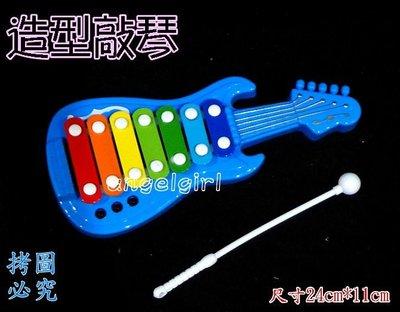 小白代購網滿千免運/7鍵造型敲琴鐵琴/鐵製敲打器/音大敲琴