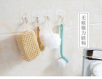 透明粘貼掛鉤無痕門後粘膠10入 掛鉤廚房牆壁強力鉤子免釘魔力貼粘鉤無痕掛鉤