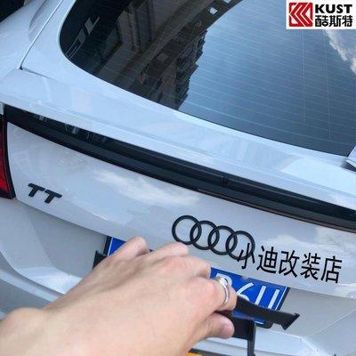 心悅汽車精品專用新老款奧迪TT改裝中網標黑色四環車標后尾標字母標TTS/RS標志