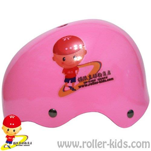 【極限直排輪網路賣場】兒童運動型安全帽