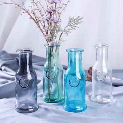 歐式花瓶創意歐式玻璃花瓶透明彩色水培植物花瓶干鮮花插花瓶客廳擺件器皿