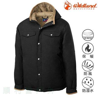 荒野WILDLAND 女款鵝絨防潑水極暖外套 黑色 0A62998 羽絨衣 羽絨外套 防寒外套 OUTDOOR NICE
