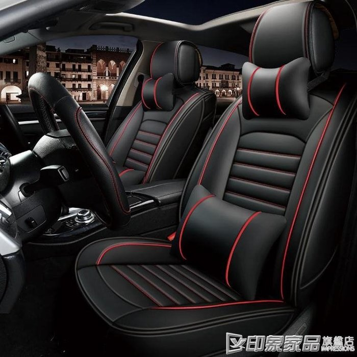 汽車坐墊座套四季通用全包圍皮革坐套小車專用座椅套新款冰絲座墊QM