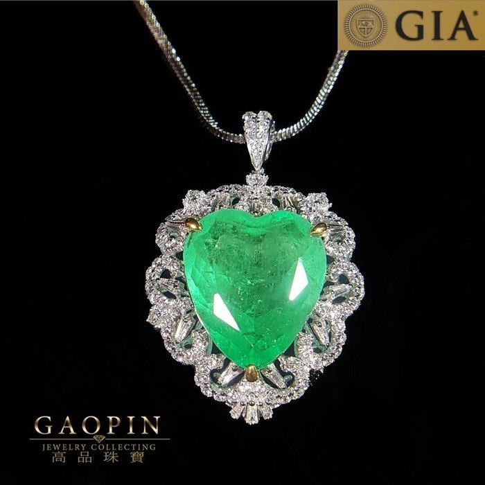 【高品珠寶】GIA12.72克拉哥倫比亞袓母綠墜子GIA國際證書 女墜 #2500