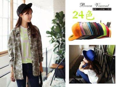 BV布魯斯{P34] 韓版熱賣新品擺搭素色潮流布質調節超挺版棒球帽 24色大量現貨