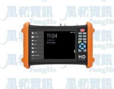 EK HBS-3600 AHD/CVI/TVI/CVBS 7吋四合一觸控監控測試螢幕【風和網通】