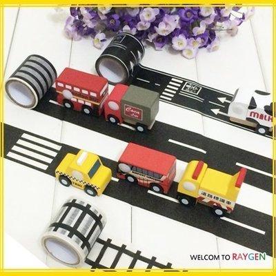八號倉庫  玩具 兒童創意DIY道路火車鐵道規劃紙膠帶 號誌【2H070X782】