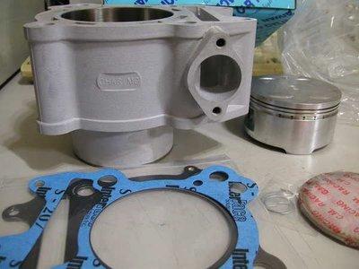 SYM RV250 RV 250 77mm 陶缸