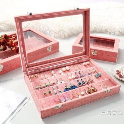 首飾收納盒簡約歐式透明耳環耳釘發卡耳夾項鏈分格收拾盒子珠寶箱