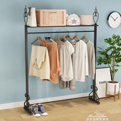 衣帽架晾衣架落地折疊室內單桿式曬衣架臥室掛衣架家用簡易涼衣服的架子YXS