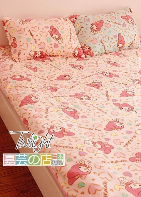 嘉芸的店 日本毛毯 my melody空調毯 枕頭套 珊瑚絨 飛機毯 機上毛毯 冰淇淋色系 美樂蒂 床單