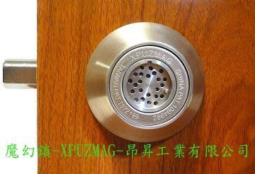 最好,智慧魔幻輔助喇叭門鎖-小偷不能破解,智慧鎖,diy,Smart door Lock ,XPUZMAG,ko萬能鑰匙