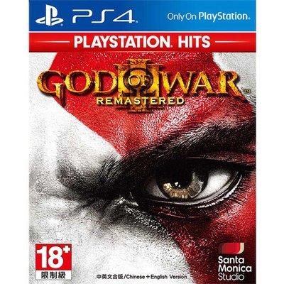 【飛鴻數位】PS4 戰神 3 中文版『光華商場自取』