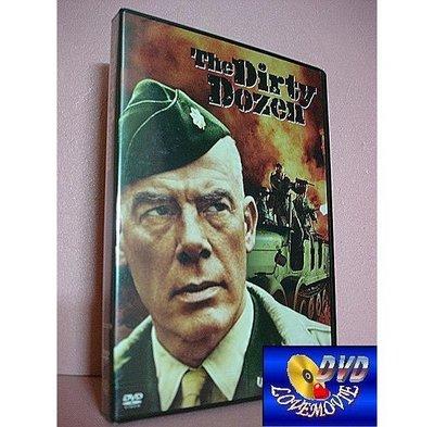 絕版片:三區正版【決死突擊隊The Dirty Dozen (1967)】DVD全新未拆《猛龍怪客:查理士布朗遜》