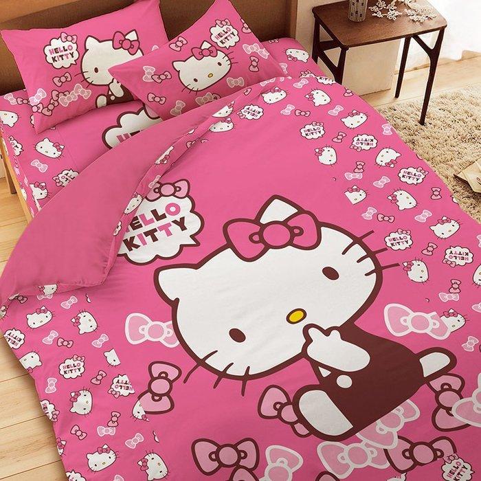 床包被套組 / 雙人加大【KT 經典甜美】含兩件枕套  三麗鷗卡通授權  高密度磨毛  戀家小舖台灣製ABE312
