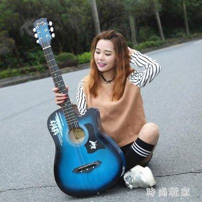 38寸新手初學者民謠木吉他學生青少年入門樂器男女練習琴 DJ4453