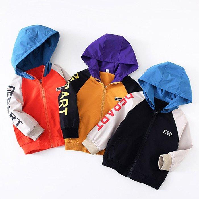 [C.M.平價精品館]90~140新品特價/男女童適穿帥氣活力寶寶連帽彩色夾克外套 小中童