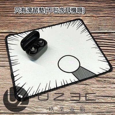 【嘉義U23C 含稅附發票】百寶袋滑鼠墊 餐墊 桌墊 24*20cm*2mm 黑邊/縫邊小鼠墊