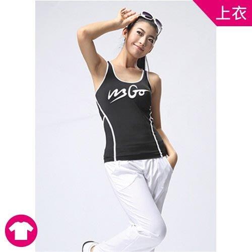 黑白色系雙色背心款(A4213C)運動 健身 休閒上衣不含褲子 青春洋溢 透氣舒適好穿 台南瑜珈韻律服專賣店