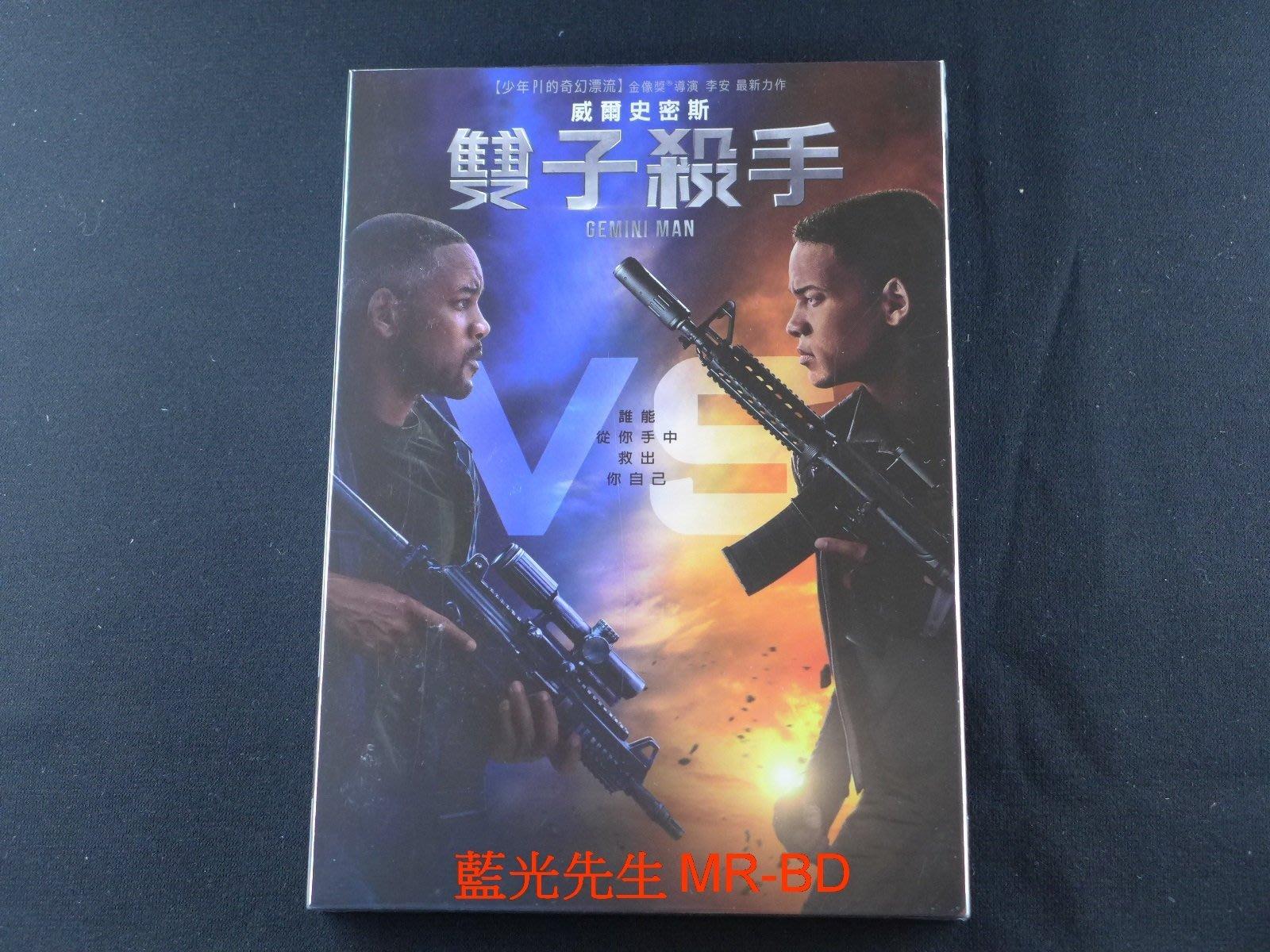 [DVD] - 雙子殺手 Gemini Man ( 得利正版 )