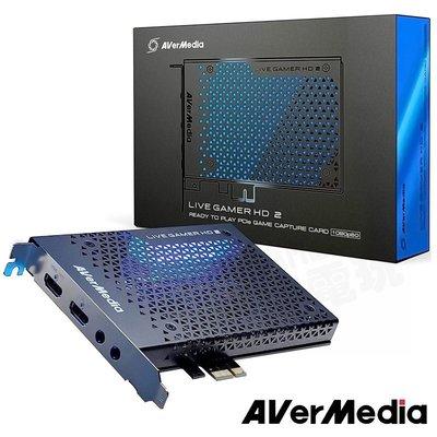 AVERMEDIA GC570 圓剛實況擷取盒 LIVE GAMER HD 2 1080P 可錄高畫質 隨插即用 台中