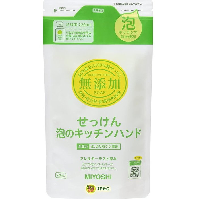 【JPGO】日本製 MIYOSHI 無添加 廚房用 泡沫洗手乳 補充包 220ml#646