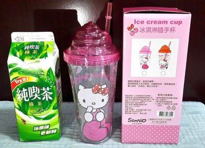 KT 380ml ice cream shape bottle water bottle run jogging gym
