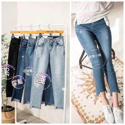 19春最新款 HOWLUK 鬆緊腰扣簡約ㄇ型褲腳8分靴型小喇叭褲/淺藍,深藍,中間藍,灰,黑5色