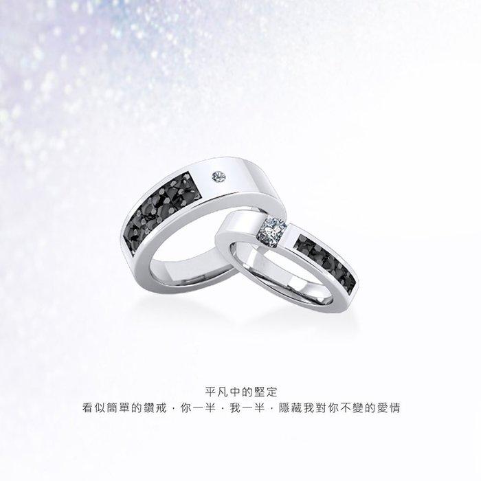 【LOVES鑽石批發】設計師品牌天然鑽石對戒 獨家原石系 婚戒 鑽戒 /另售GIA 彩鑽 花式鑽石 LOVES DIAMOND