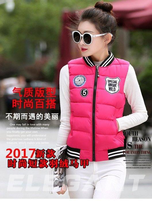 東大門平價鋪  新款女修身時尚羽絨棉棉衣馬甲,韓版秋冬短款學生坎肩外套
