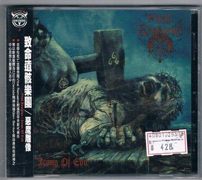 [鑫隆音樂]西洋CD-致命遺骸樂團 Vital Remains:惡魔雕像(CM776392)全新/免競標