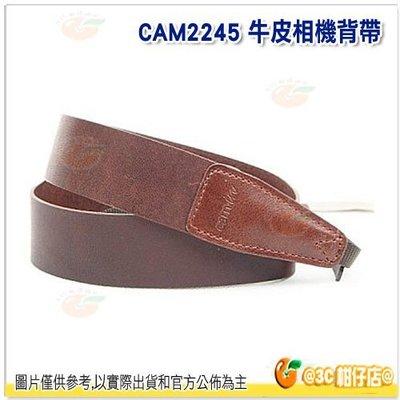 Cam-in CAM2245 咖啡 公...