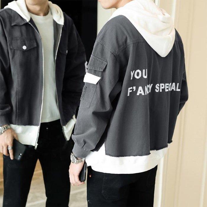 破洞牛仔外套男假兩件連帽韓版潮流修身春秋帥氣夾克