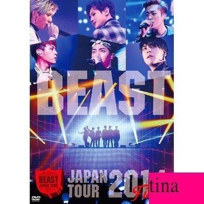 BEAST日版BEAST JAPAN TOUR 2014 FINAL日巡演唱會DVD梁耀燮李起光龍俊亨尹斗俊張賢勝東雲
